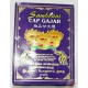 Camphors Smokeless 180g Sudam 1box