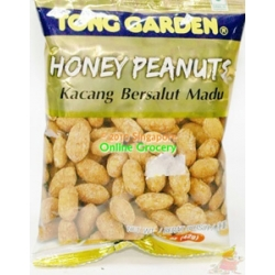 Tong Garden Honey Peanuts 40gm