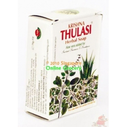 Tulasi Herbal Soap 75gm