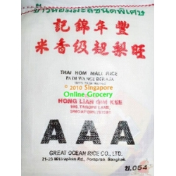 AAA rice 5kg golden pinapple thai rice
