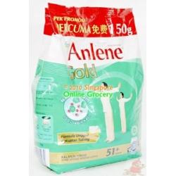 Anlene Gold 51+ 1.2kg