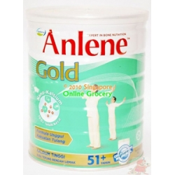 Anlene Gold 51+ 900gm