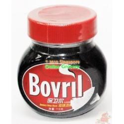Bovril Savoury Soup Stock