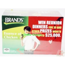 Brands Essence of Chicken 6 Btls X 70gm
