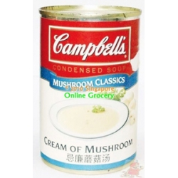 Campbells Cream of Mushroom 290gm