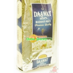 Daawat Basmati Rice 1kg