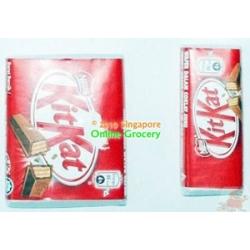 Kit Kat 2 Bars 17gm
