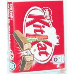 Kit Kat 4 Bars 35gm