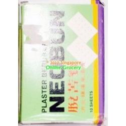 Neobun Plaster 10 sheets