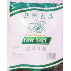Orchid Fine Salt 250gm
