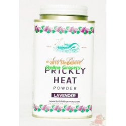 Prickly Heat Powder Lavendar 50gm