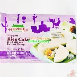 Rice cake (vajit)