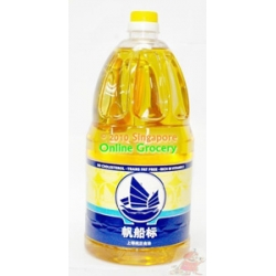 Sailing Boat Pure Vegetable Cooking Oil 5L
