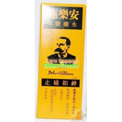 Sloans Liniment 70ml