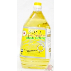 Soya Lite Cooking Oil