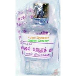 Special Camphor Oil