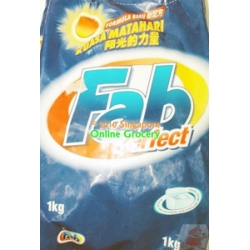 Fab Detergent Bar 200g
