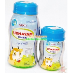 Udhayam Ghee 200ml