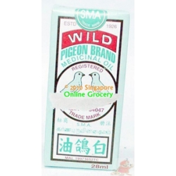 Wild Pigeaon Brand Medivated Oil 28ml