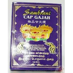 Instant Sambirani 1box
