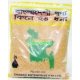 Masoor Whole With Skin 1kg