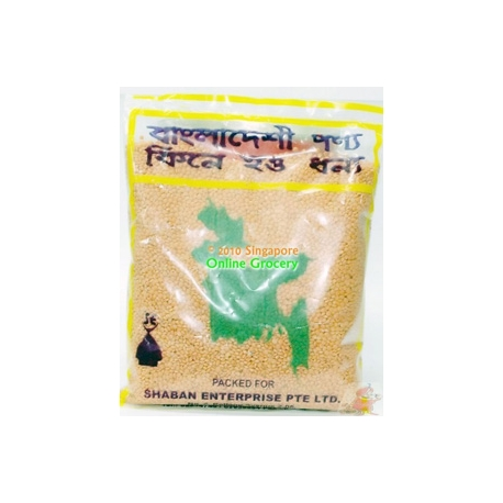 Masoor Whole With Skin 500g
