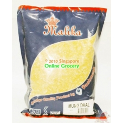 Moong Split Dal Yellow 500g