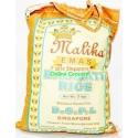 Nurjahan Basmati Rice 1kg