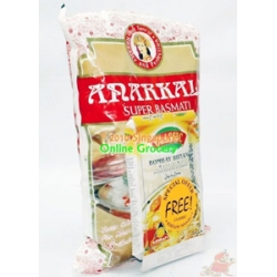 Anarkali Rice 5Kg Ponni rice