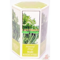 Ahsan Jasmine Attar 30ml