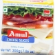 Amul Cheese Sticks 200 gm