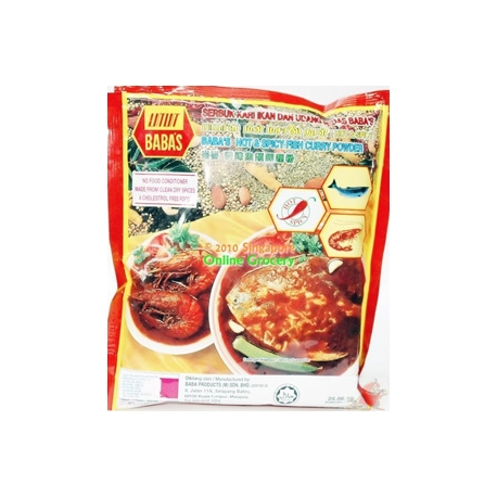 Baba's Hot & Spicy Fish Curry Powder 250gm