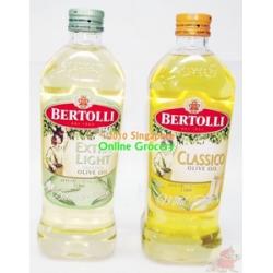 Bertolli Classico Oilve Oil 500ml