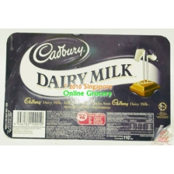 Cadbury Dairy Milk Chocolates 110gm