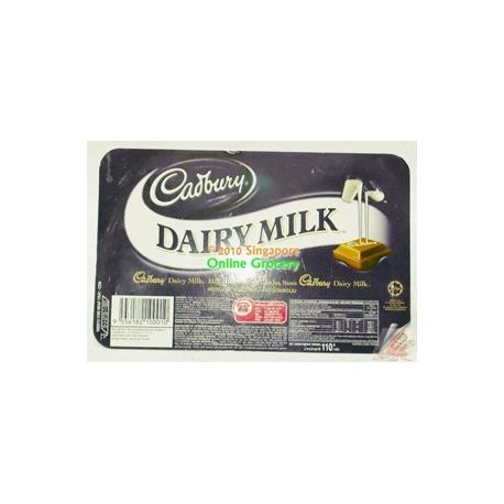 Cadbury Dairy Milk Chocolates 110gm