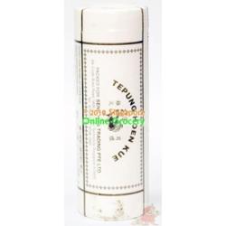 Tempung Hoen Kue Bean Flour 1200gm