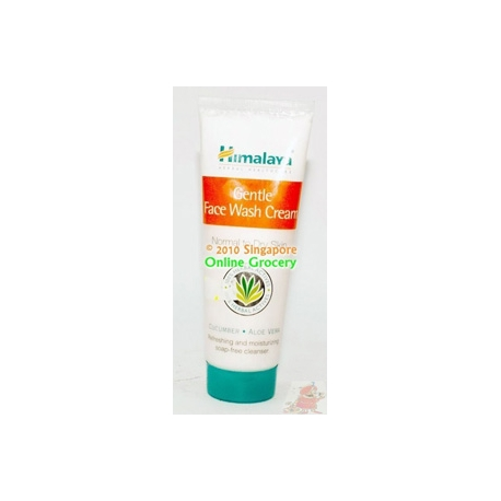 Himalaya Gentle Face Wash Cream 100gm