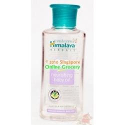 Himalaya nourishing baby oil