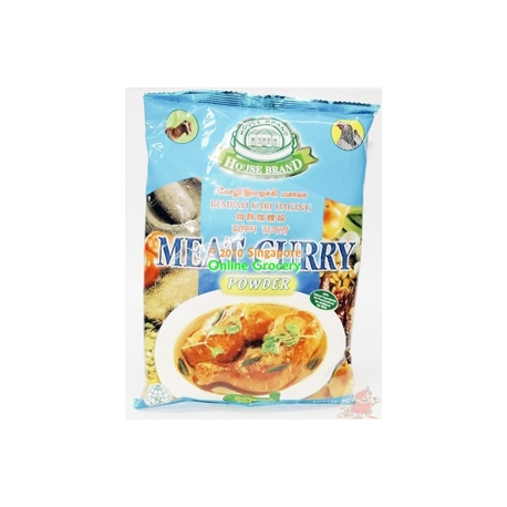 House Brand Meat Curry Powder 250gm