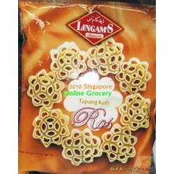 Lingams Achu Murukku Flour 500gm