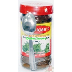 Maharaja Coriander Leaves Pickle 300gm