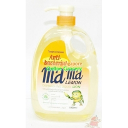 Mama Dishwashing Liquid Anti Bacterial 1000ml