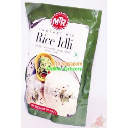 MTR Rice Idli 200gm