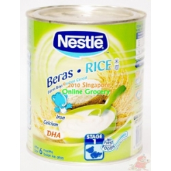 Nestle Baby Cereal Rice 275gm
