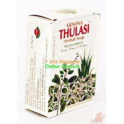 Tulasi Herbal Soap 75gm