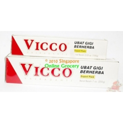 Vicco Herbal Toothpaste 200gm