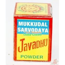 Javadhu Powder 2gm