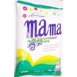 Mama Detergent Powder 1Kg
