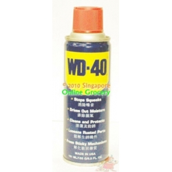 WD-40 Rust Remover 191ml