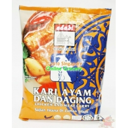 Adabi Chicken and Meat Curry Powder 250gm
